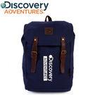 Discovery Adventures 航海系列 品牌原創設計 後背包20L(藍)《YV8699》快樂生活網(後背包 肩背包 20L 帆布包 男包 牛皮 藍 旅行包 登山包 探索頻道 簡約)