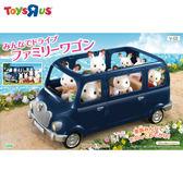 玩具反斗城  【森林家族 】休旅車