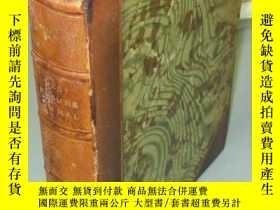 二手書博民逛書店【罕見】1928年巴黎出版稀少版《波德萊爾惡之花》精美彩色版畫插