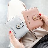 錢包女短款學生韓版可愛摺疊小清新卡包錢包一體包女  享購