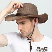 館長推薦☛紳士帽戶外出游釣魚帽爵士帽