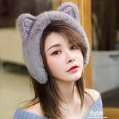 耳罩冬天加厚保暖仿皮毛一體女可愛貓耳耳套毛毛護耳耳包耳捂耳暖 易家樂