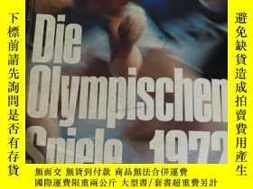 二手書博民逛書店DIE罕見OLYMPISCHEN SPIELE 1964(像是介紹1972年慕尼黑奧運會,德文原版,多圖)(16