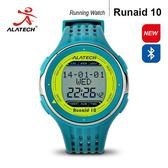 ALATECH Runaid10 藍牙跑步運動錶 (綠色)