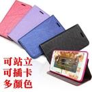 【愛瘋潮】華碩 ASUS ZenFone Max Pro (ZB601KL) 冰晶系列 隱藏式磁扣側掀皮套 側掀皮套