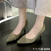 單鞋女2021新款夏網紅百搭尖頭淺口細跟黑色職業工作鞋高跟鞋女鞋