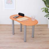 【頂堅】和室桌/矮腳桌/休閒桌-寬80x深40x高45公分-三色可選楓葉紅木色