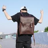 皮革後背包歐美復古戶外後背包男皮質翻蓋背包韓版學院學生書包電腦包旅行包  新品