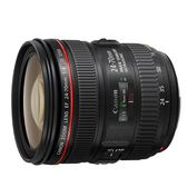 CANON EF 24-70mm F/4L IS USM (平行輸入) 彩盒 一年保固