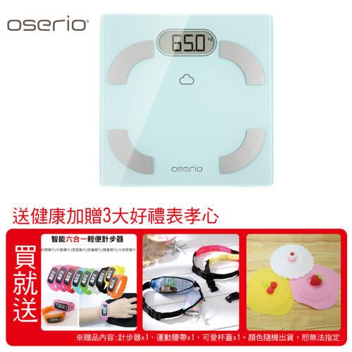 【oserio 歐瑟若】無線智慧型體脂計FLG-756送健康加贈3大好禮表孝心