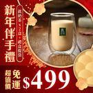 新年伴手禮★真奶茶x2盒+禮盒提袋★超值...