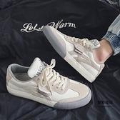 男鞋春季板鞋韓版百搭小白鞋低幫鞋子男鞋帆布鞋男【聚物優品】