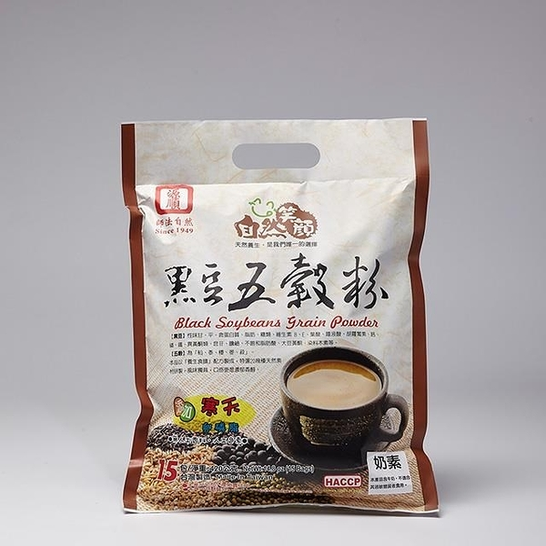【南紡購物中心】【源順】自然笑顏黑豆五穀粉(28g*15入/袋)4入組