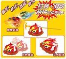 正版三寶炫斗小Q車激戰版對戰斗盤陀螺兒童慣性玩具3代炫動單個裝【老闆訂錯價】
