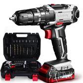 電鑽  雷銘鋰電鉆充電鉆手槍鉆沖擊鉆手電轉鉆家用電動螺絲刀充電式工具