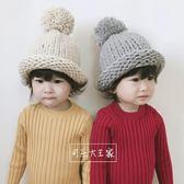 兒童帽子 兒童手工毛線帽冬天粗線大毛球針織帽寶寶套頭帽保暖帽