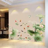 荷花墻紙自粘墻貼畫客廳臥室房間床頭溫馨貼畫墻上裝飾品墻壁貼紙