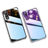 華為p20手機殼p30pro保護套nova3透明4矽膠3e全包p10plus