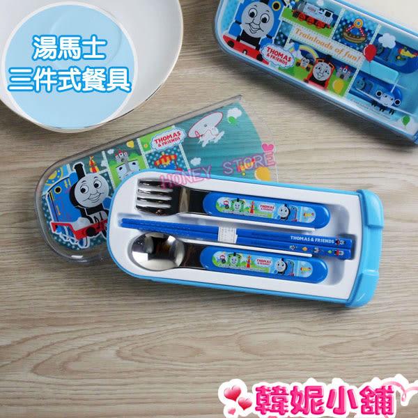 韓妮小舖  日本進口 湯馬士餐具 三件式 筷子 湯匙 兒童餐具組 筷匙組【HQ0813】