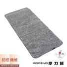 MORINO摩力諾-抗菌防臭超細纖維竹炭毛巾