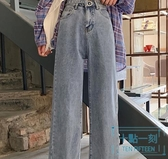 直筒褲 牛仔褲女2019新款褲子正韓寬鬆百搭直筒褲高腰闊腿