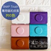 菲林因斯特《 SNAP TOUCH 磁扣皮套 》 Polaroid 寶麗萊 數位拍立得相印機 專用皮套