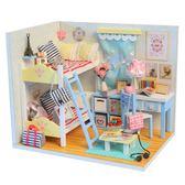 diy拼裝手工屋小房子娃娃屋成人創意模型屋材料包兒童生日禮物xw