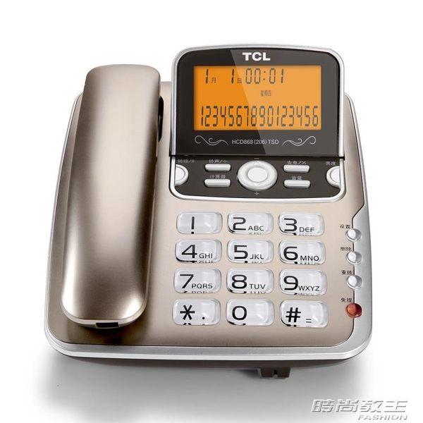 電話 家用辦公電話 免提通話固定座機 免電池大屏背光燈       時尚教主