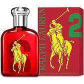 ※薇維香水美妝※ Ralph Lauren Polo BIG PONY #2 魅力男性淡香水 125ml