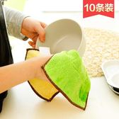 桃園百貨 加厚吸水抹布10條裝不掉毛擦碗毛巾洗碗布