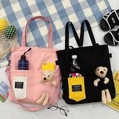 帆布包女小學生手提袋拎書袋補習布袋包兒童斜背包補課裝書布袋子 風馳