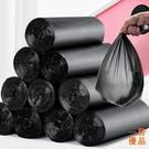 優一居 垃圾袋 加厚 一次性 黑色 背心 手提式 拉圾 塑料袋