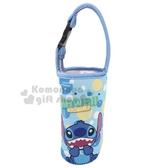 〔小禮堂〕迪士尼史迪奇潛水布水壺袋《藍開口笑》飲料杯袋手搖杯套環保杯袋4713218 19610