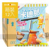 【聯華】寶卡卡33g,12包/箱,植物五辛素,平均單價17.5元