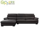 【綠家居】波爾多 現代黑皮革L型沙發組合...
