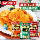馬來西亞 Jack'n Jill...