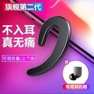 藍芽耳機夏新 S 9不入耳藍芽耳機單耳無線迷你超小耳塞掛耳式運動開車骨傳導 萌萌