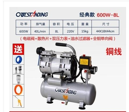 氣泵空壓機小型空氣壓縮機充氣無油靜音220V木工噴漆沖氣泵 mks萬聖節狂歡
