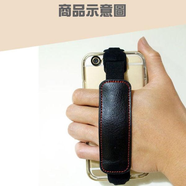 【免運費】手機防滑帶【適用 3.5~5.5寸手機】 ★手遊必備★防摔 防掉