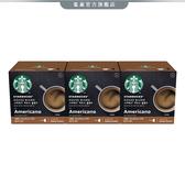 【雀巢】星巴克家常美式咖啡膠囊 (36顆/36杯) (12398610)