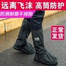 雨鞋套男女款戶外防水防雨鞋套防滑加厚耐磨底成人下雨天雨靴兒童 快速出貨