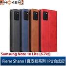 【默肯國際】Fierre Shann 真皮紋 Samsung Note 10 Lite (6.7吋) 錢包支架款 磁吸側掀 手工PU皮套保護殼