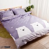 【LUST】北極熊 新生活eazy系列-單人加大3.5X6.2-/床包/枕套組、台灣製