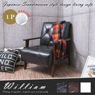 【BNS居家生活館】William威廉北歐美式皮沙發(升級版-獨立筒單人座)