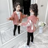 女童外套6秋裝洋氣7女中童8小女孩夾克9褂子10兒童上衣12歲春秋季 設計師生活百貨