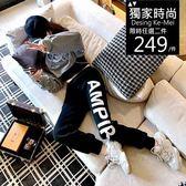 克妹Ke-Mei【AT49777】獨家自訂,歐美單!PIRE字母圖印寬鬆運動褲