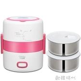 小浣熊多功能便當盒便攜可插電加熱保溫辦公室熱飯器電熱飯盒1人2 歐韓時代