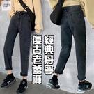 EASON SHOP(GQ3235)實拍黑色丹寧做舊多口袋收腰直筒牛仔褲女高腰長褲哈倫長褲休閒寬管褲顯瘦老爹褲