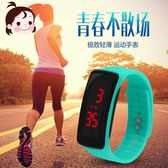 手錶 清讓 新款運動手錶潮男女學生多功能LED夜光數字式手環成人電子錶 尾牙