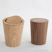特賣垃圾桶北歐木質垃圾桶翻蓋客廳創意時尚簡約家用臥室辦公室酒店大號紙簍LX